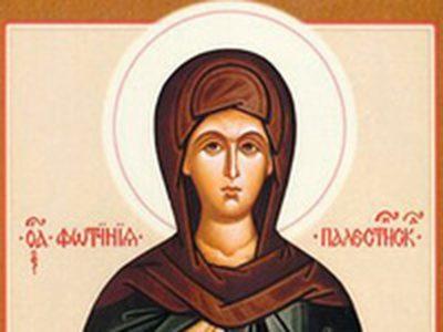 Что означает имя Светлана в православии
