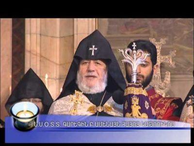 Какая вера у армян Григорианская