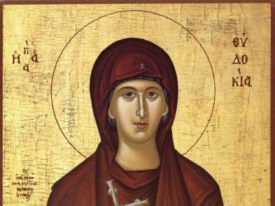 Какой 6 июля православный праздник