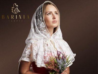 Какого цвета платок на Крещение