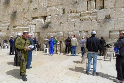 Почему называется Стена Плача в Иерусалиме