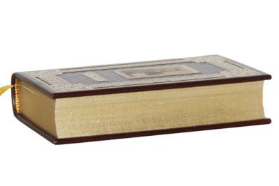 Сколько книг в Священном Писании