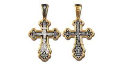 Что означают надписи на православном кресте