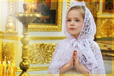 Когда праздник Покрова Пресвятой Богородицы