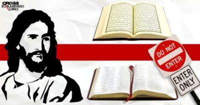 Чем отличается Коран и Библия