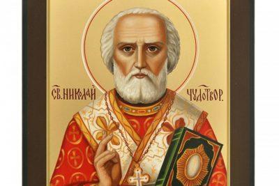 Кому покровительствует святой Николай