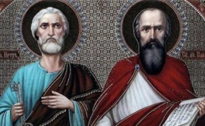 Когда День святого Петра и Павла