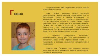 Как пишется имя Богдана