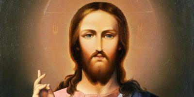 Что означает имя Христа