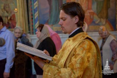Что означает праздник 12 апостолов