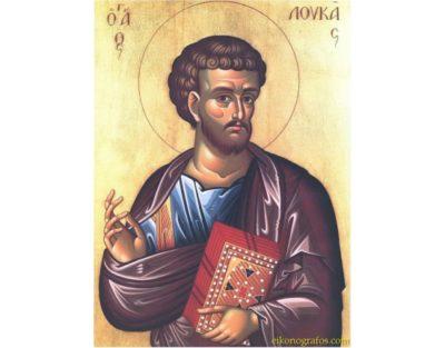 Кто такой Лука в Библии