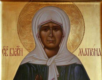 Когда день святой Матроны какого числа