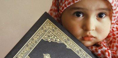 Что означает имя ислама