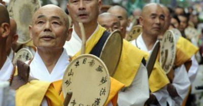 Какая религия преобладает в Японии
