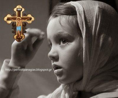 Для чего христиане крестятся