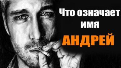 Что означает имя Сергей в православии