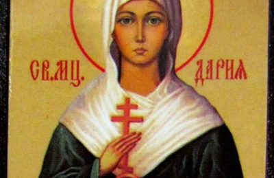 Что означает имя Дарья По церковному