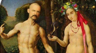 Кому принадлежат имена Яхве Адам и Ева
