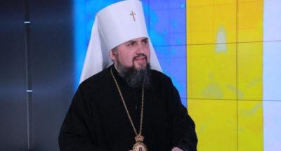 Какие церкви признали Украинскую Православную Церковь
