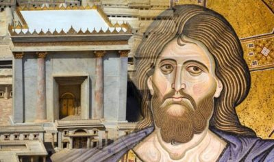 Где находился Иерусалимский храм