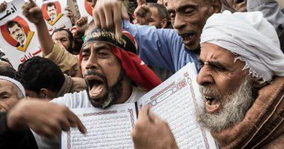 Сколько лет исламской религии