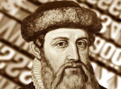 Кто первый напечатал Библию