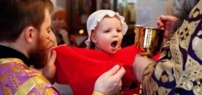 Когда начинается причастие в церкви