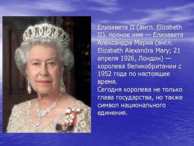 Откуда произошло имя Елизавета и что оно означает