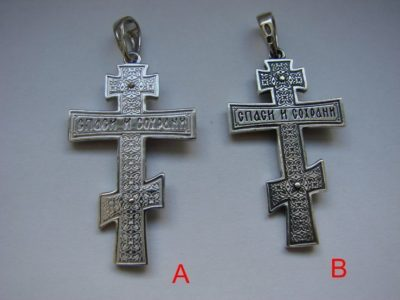 Что обозначает православный крест