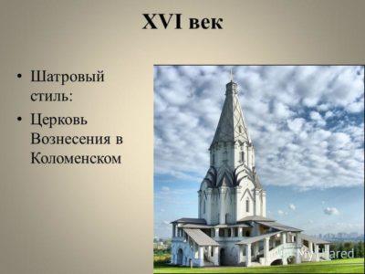 Кто построил первый храм на Руси