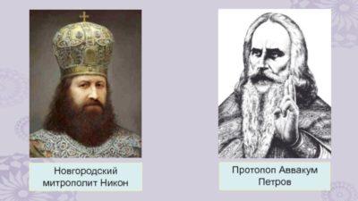 Почему когда произошел раскол в православной церкви