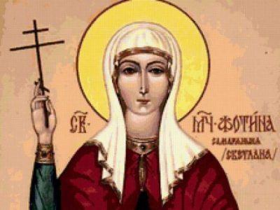 Какое православное имя у Светланы