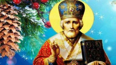 Когда отмечается День Святого Николая