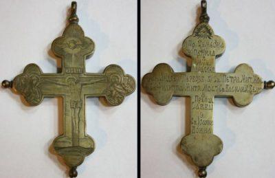Что написано на кресте