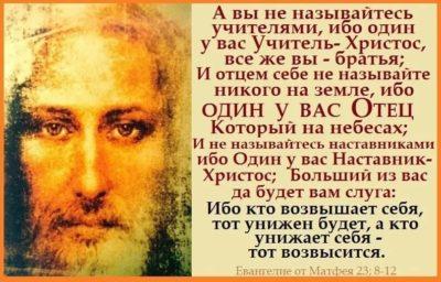 Сколько всего было Евангелие