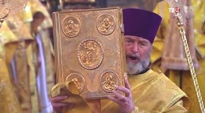 Где в Крыму крестился князь Владимир