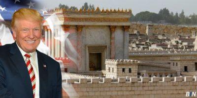 Сколько лет строился Иерусалимский храм