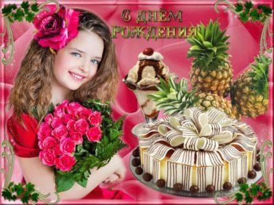 Когда день рождения у имени Алина