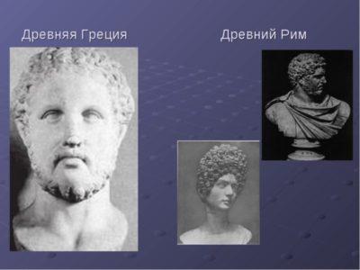 Сколько лет существовала древняя Греция