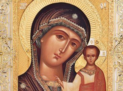Откуда происходит название иконы Казанской Божьей Матери