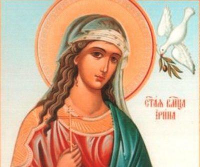 Когда день ангела у Арины