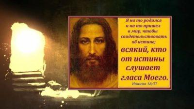 Кто первый написал Евангелие