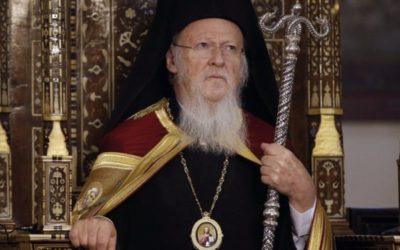 Где находится Константинопольский патриархат