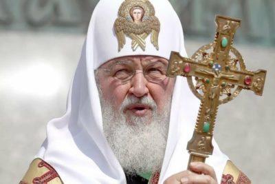 Когда на Руси появился первый патриарх