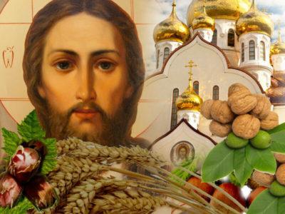 Что означает ореховый спас