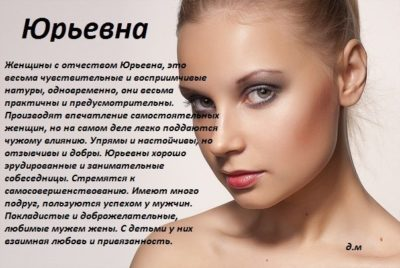 Какой цвет обозначает имя Ольга