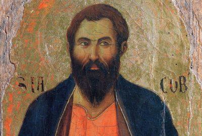 Кем было написано Евангелие апостолами преподобными пророками Святителями