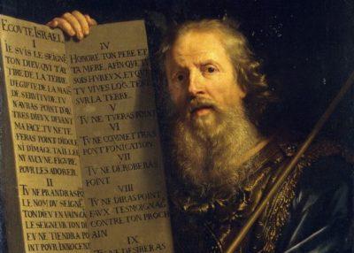 Кем была создана Библия