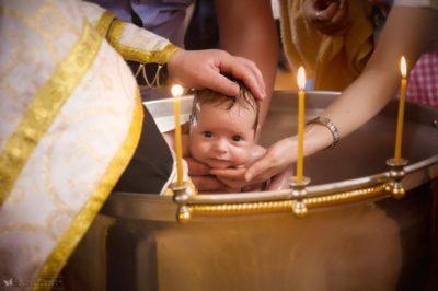 Как произошло крещение
