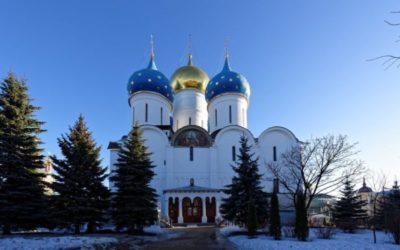 В каком городе находится Троица Сергиева Лавра